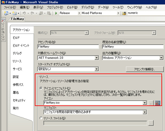 app_icon.jpg(84075 byte)