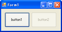 button_enable