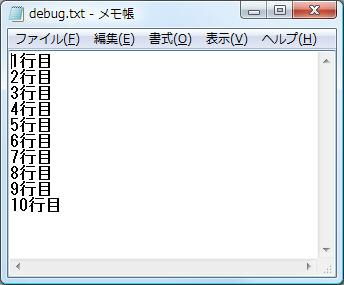 debug_file
