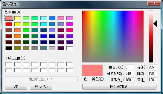 dialog_color