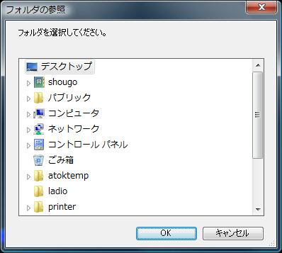 dialog_folder
