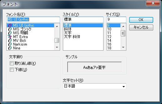 dialog_font