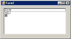 listbox_item
