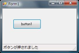 status_button