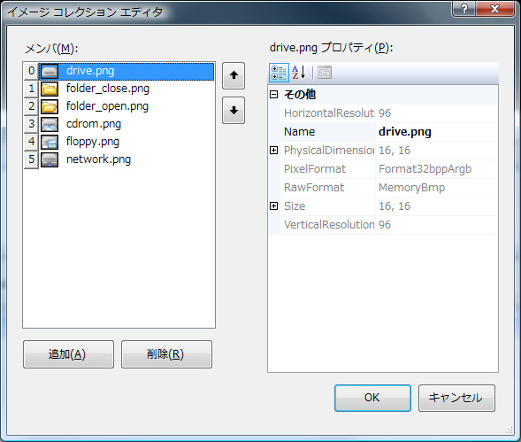 treeview_imagelist